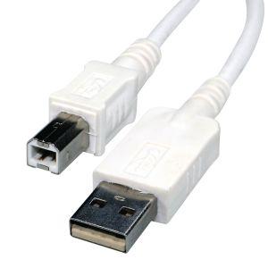 221096 Reloop USB-B/M USB-A/M 0,5 m white - Perspektive