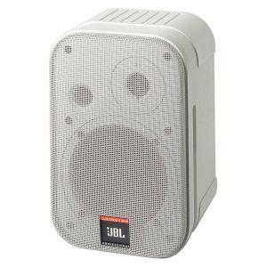 221210 JBL Control 1 Pro white (Paar) - Perspektive