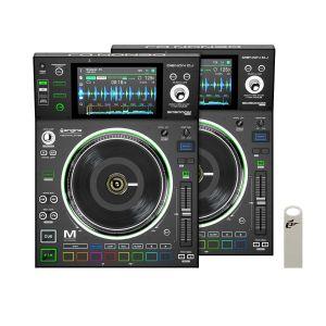 242648 Denon SC5000M Prime Bundle + Elevator USB Stick - Perspektive