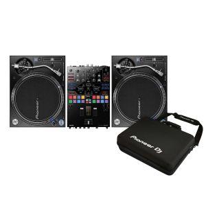 243437 Pioneer PLX1000/DJMS9-PACK 2x PLX-1000 + DJM-S9 + DJC-S9 BAG - Perspektive