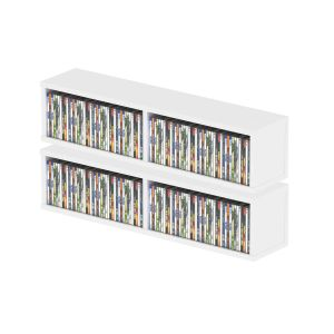 245161 2x  Glorious CD Box white 90 - Perspektive
