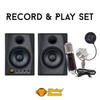 Monkey Banana Record & Play Set - Schwarz