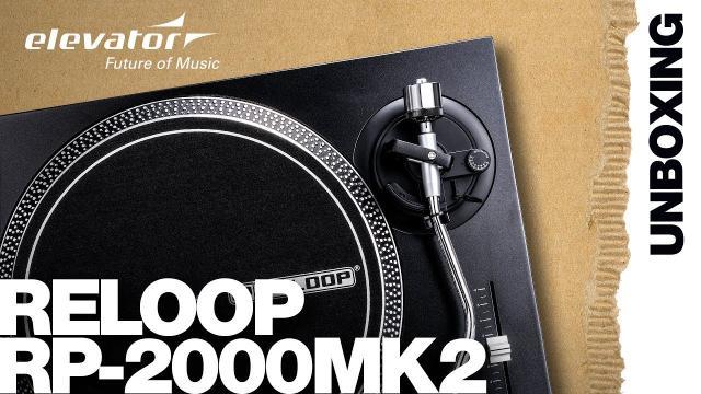 Reloop RP-2000 MK2 - Plattenspieler - Unboxing (Elevator deutsch)