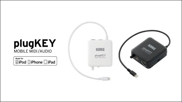 KORG plugKEY - MOBILE MIDI/AUDIO Interface