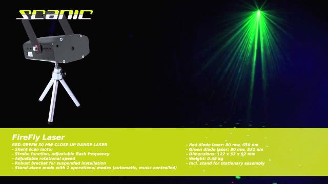 Scanic FireFly Laser