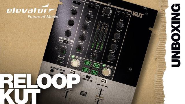 Reloop KUT - Battle Mixer - Unboxing (Elevator deutsch)