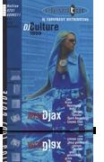Elevator Katalog 1999